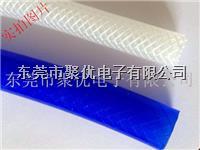 東莞Φ10*17mm硅膠軟管