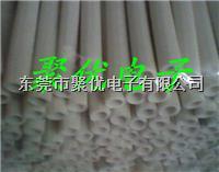 东莞Φ4.2mm Φ6.0mm Φ10.0mm Φ12mm内硅管外玻纤编织硅胶管