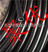 中山Φ1.5mm Φ3.0mm Φ4.0mm Φ5.0mm 黑色硅膠纖維套管