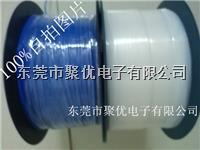 杭州 湖州 嘉兴PTFE铁氟龙套管