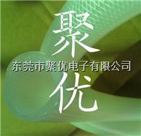 杭州Φ20mm耐真空硅膠管