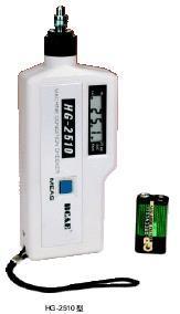 轴承振动检测仪              JC01-HG-2510