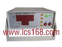 智能氮氧分析仪    QT02-LB-ZKYD