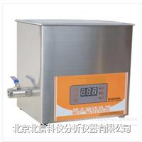 超声波清洗器,双频超声波清洗器,3L超声波清洗器 HG05-BX8200LH