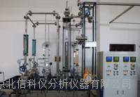 DL08-NXR--5内循环无梯度反应加压实验装置 DL08-NXR--5