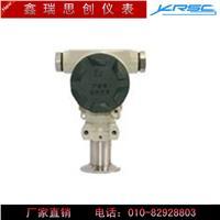 XR80W系列卫生型压力变送器