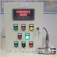 定量控制箱