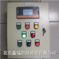 流量定量控制箱