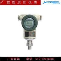XR80Z系列智能压力变送器 XR80Z