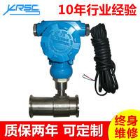 防腐防爆卡箍连接涡轮流量计涡轮流量传感器液体流量计防腐防爆厂家直销 XRLWGY-NFK