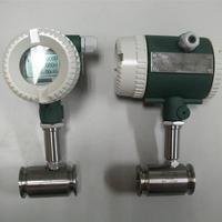 卡箍连接电池供电适用涡轮流量计涡轮流量传感器液体流量厂家直销