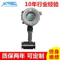 卡箍连接电池供电适用涡轮流量计涡轮流量传感器液体流量厂家直销 XRLWGY-B/CK