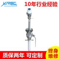 厂家供应 插入式电磁流量计 污水流量计 一体式电磁流量计 XRLDL