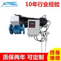 厂家供应 电磁热量表 LDG系列电磁流量计 热量表厂家 XRLDL