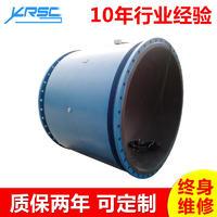 厂家供应刮刀式电磁流量计DN150 XRLDL