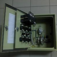 厂家供应 XRSN双门定量控制箱 流量定量控制仪 流量配料控制器