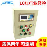 厂家供应XRC定量控制箱 液体流量定量控制仪 高精度控制器 XRC