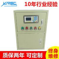 厂家供应XRC一体定量分装控制箱 XRC