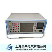 三相微机继电保护测试仪 TG660