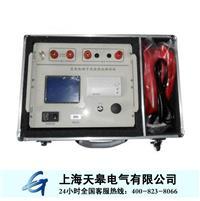 TGNZ-II发电机转子交流阻抗测试仪 TGNZ-II