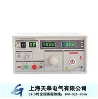 TG7170A通用耐压测试仪 TG7170A