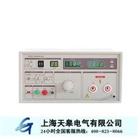 TG7170B通用耐压测试仪 TG7170B