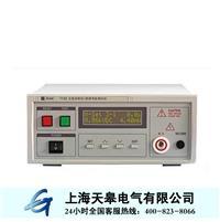 TG7120程控耐压测试仪 TG7120