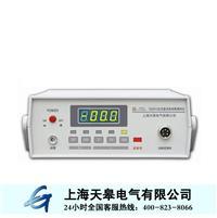TG2513A直流低电阻测试仪 TG2513A