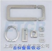 Fe-Ni系软磁合金(坡莫合金)铁芯 Fe-Ni