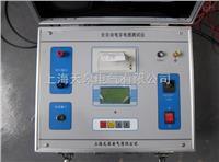 TG-2000A型全自动电容电感测试仪 TG-2000A