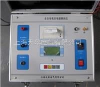 电力电容测试仪/电容电感测试仪