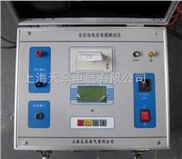 天皋生产全自动电容电感测试仪