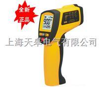 TG900红外线测温仪 TG900