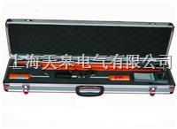 无线核相仪 BY7400
