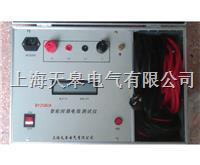 智能回路电阻测试仪 BY2580A
