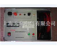 回路电阻测试仪 BY2580B