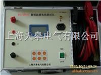 接触电阻测试仪 BY2590A