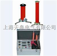 200KV/2mA直流高压发生器 BYZGF