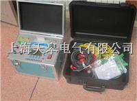 三回路直流电阻测试仪 BY3530