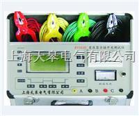 变压器有载开关测试仪 BY5630