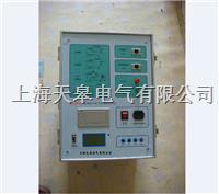 抗干扰介质损耗测试仪 BY5800F