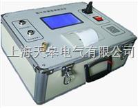 氧化锌避雷器带电测试仪 BY4560