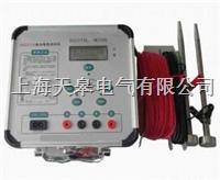 接地电阻测试仪 BY2571