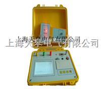 无线系列氧化锌避雷器带电测试仪 TGDD405型
