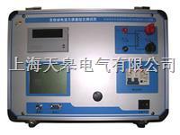 TG系列全自动电流互感器综合测试仪 TG系列