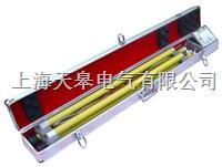 TG560指针高压核相器 TG560