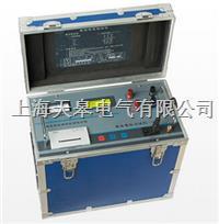 TGR(50A)/TGR(40A)/TGR(20A)直流电阻测试仪 TGR(50A)/TGR(40A)/TGR(20A)