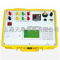 TGW6300变压器低电压短路阻抗测试仪 TGW6300