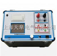 TGH-I互感器特性测试仪 TGH-I