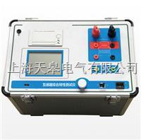 TGH-II互感器综合特性测试仪 TGH-II